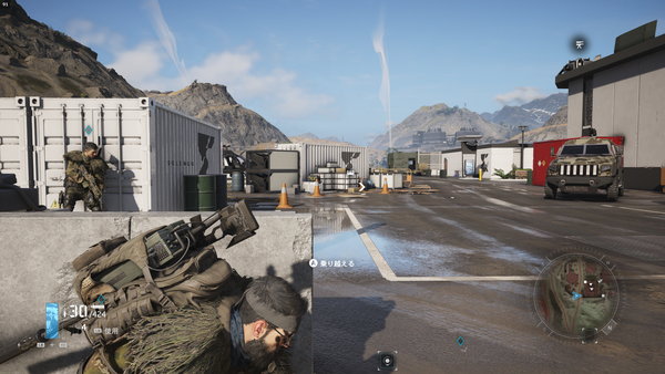 Ghost Recon Breakpoint 6 (92)
