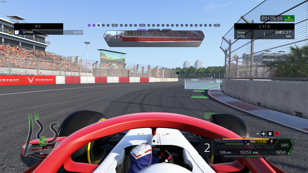 F1 2020 Screenshot 2020.07.12 - 18.16.27.29