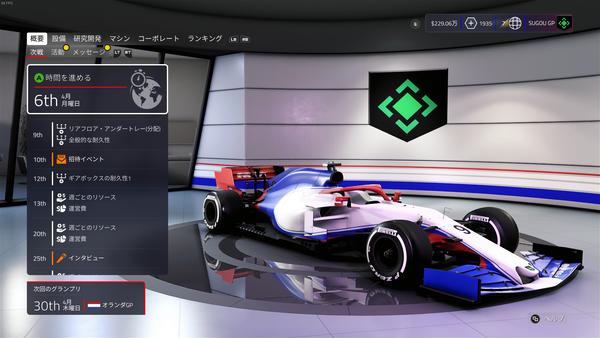 F1 2020 Screenshot 2020.07.13 - 20.34.15.17