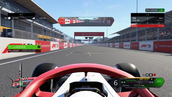 F1 2020 Screenshot 2020.07.11 - 13.20.13.73