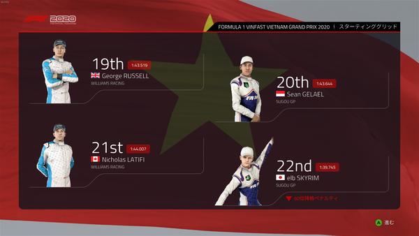 F1 2020 Screenshot 2020.07.13 - 19.14.02.53
