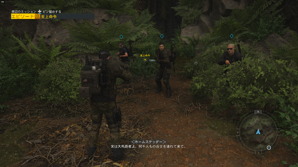 Ghost Recon Breakpoint 6 (44)