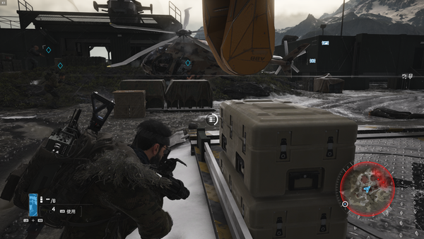 Ghost Recon Breakpoint 6 (50)