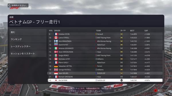 F1 2020 Screenshot 2020.07.12 - 18.12.46.54