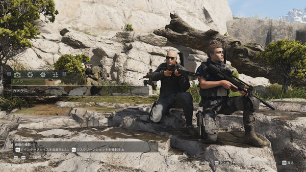 Ghost Recon Breakpoint 6 (1)