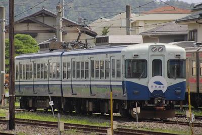 GU4Y1199