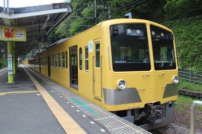 20120504z (2)