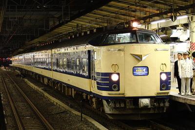 583系横浜
