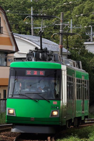 世田谷線試運転上町2