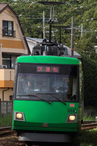 世田谷線試運転上町2-1