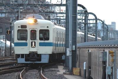 kyoudo