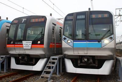 東葉高速イベント05系2000系並びa