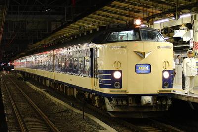 583系横浜x