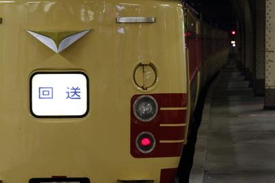 A1A2 上野 スナップ