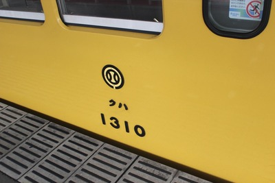 20120504 (4)
