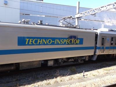 TECHNO-INSPECTOR (3)
