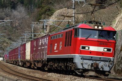EF510 貨物塚山