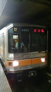 01系試運転 (2)