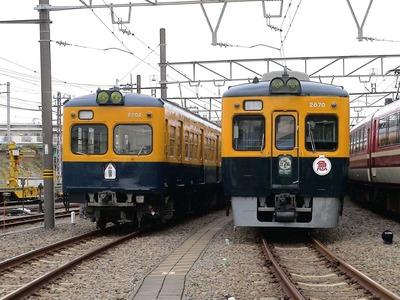 natsukashi (2)