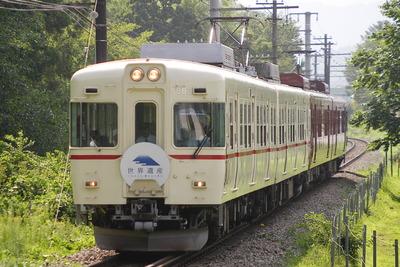 GU4Y1269