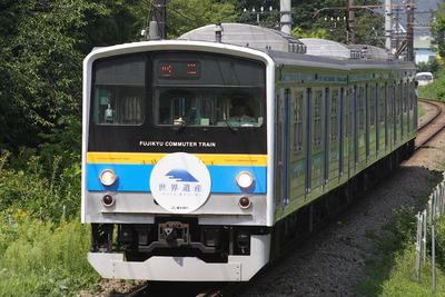 GU4Y1136