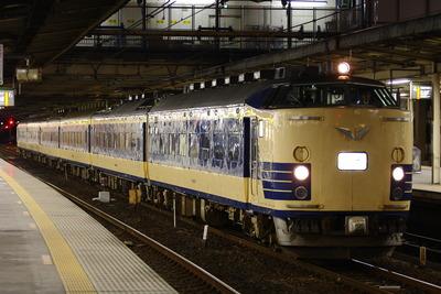 583系大宮駅バルブa