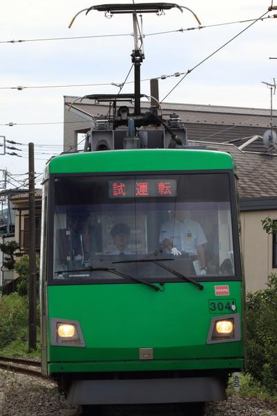 世田谷線試運転若林