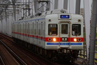 京成3300系