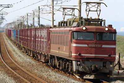 EF81貨物柿崎~米山
