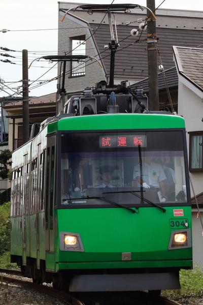 世田谷線試運転若林2