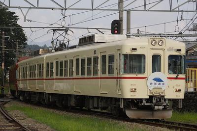 GU4Y1297