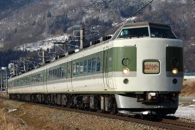 189系 おはようライナー稲荷山~篠ノ井
