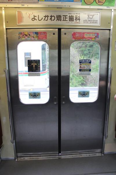 20120504x (9x)