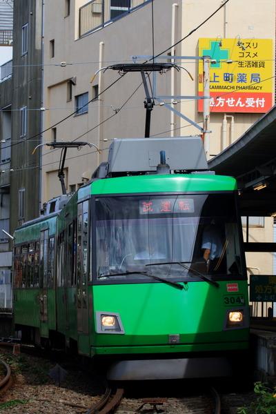 世田谷線試運転上町駅