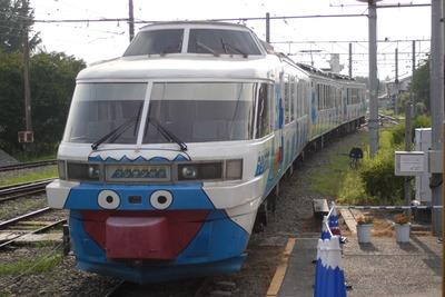GU4Y1350