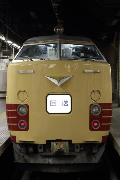 A1A2 上野
