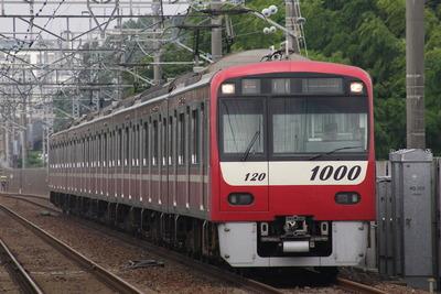 GU4Y0292