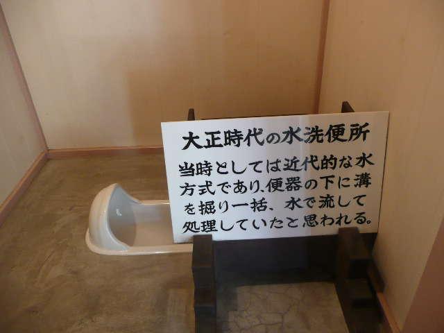 けれど空は青~日本全国鉄道旅行...