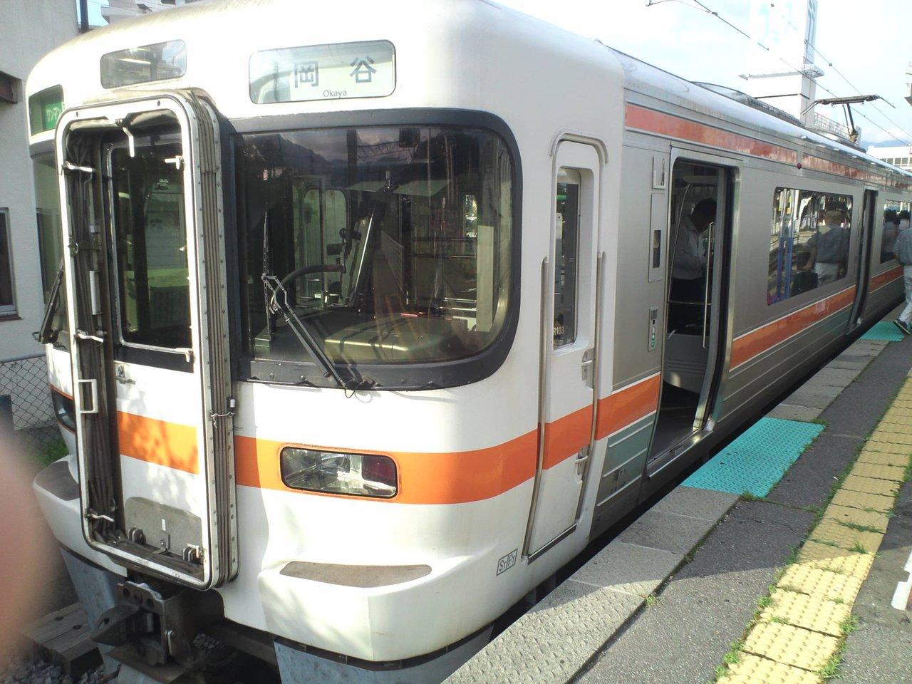 けれど空は青〜日本全国鉄道旅行記ブログ                        skybs(そらあお)