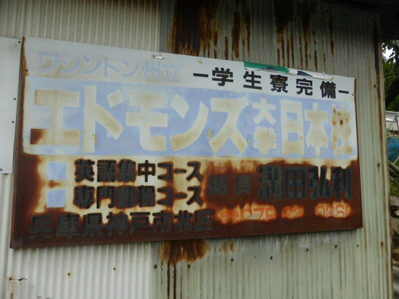 けれど空は青~日本全国鉄道旅行記ブログ                           skybs(そらあお)
