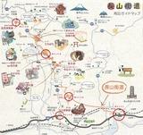 2020.05.25長山街道MAP