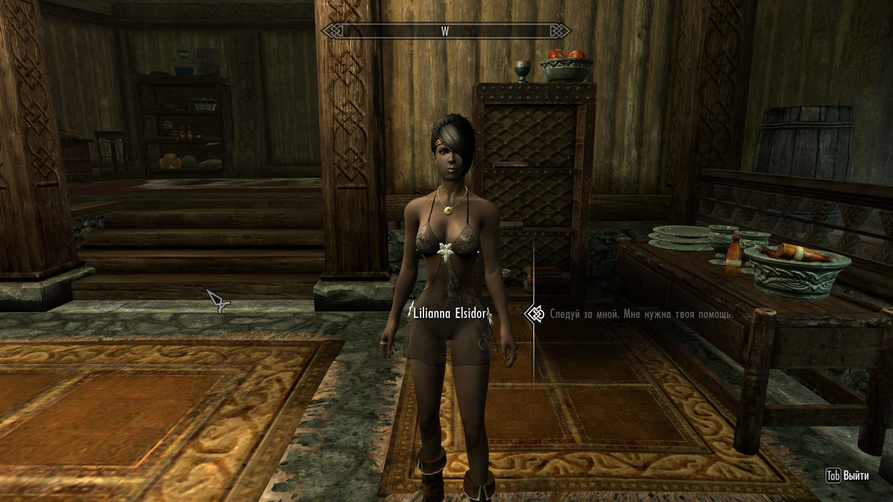 animated prostitution skyrim nexus