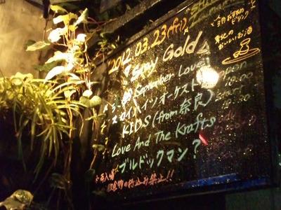 3.23@渋谷La.mama