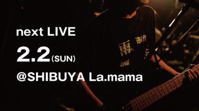 2月のライブ