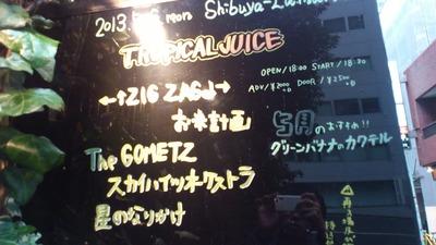 5.6@渋谷La.mama