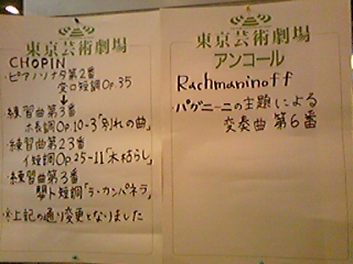 20100531プログラム