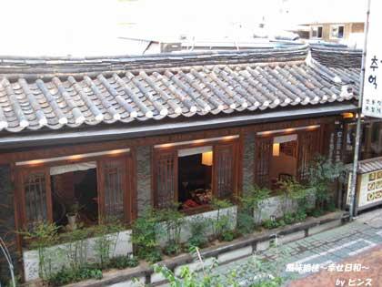 伝統茶のお店〜仁寺洞
