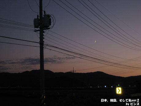 夕暮れの月@江華島