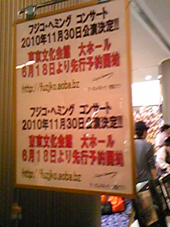 20100531先行予約