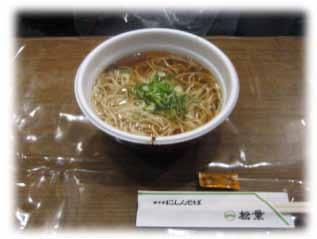 にしん蕎麦2